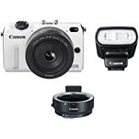 Canon EOS M2 Mark II 18.0 MP Digital Camera with EF-M 22MM f/2 STM Lens, 90EX Speedlight Flash & EF-EOS M Mount Adapter (White) - International Version (No Warranty)