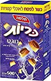 Telma Kariot Nougat Creme Filled Cereal Kosher For Passover 17.6 Oz. Pack Of 3.