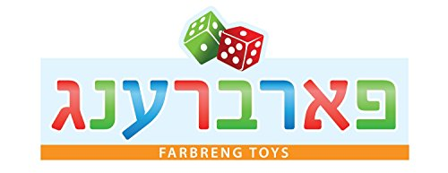 Double sided Jigsaw Floor Puzzle – Side 1: Jewish Upsherin Boy Side 2: Aleph Bet - 3 feet long. 24 large pieces. Shaped puzzle. Ages 2-6 – Perfect upsherin & alef beis Judaica gift - By Farbreng Toys