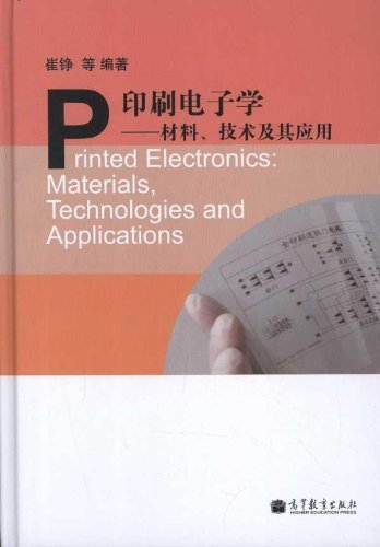 Printing ElectronicsMaterial Technology and the Application (Hardcover) (Chinese Edition)