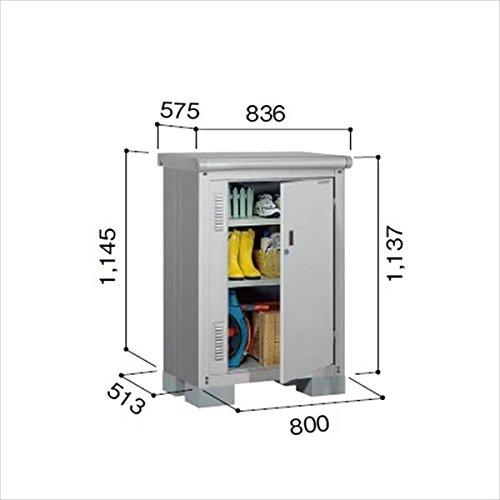 ヨドコウ ESE/エスモ ESE-0805Y SS 小型物置  『屋外用収納庫 DIY向け ESD-0805Yのモデルチェンジ』 スノーシルバー B01J5RS852 27400