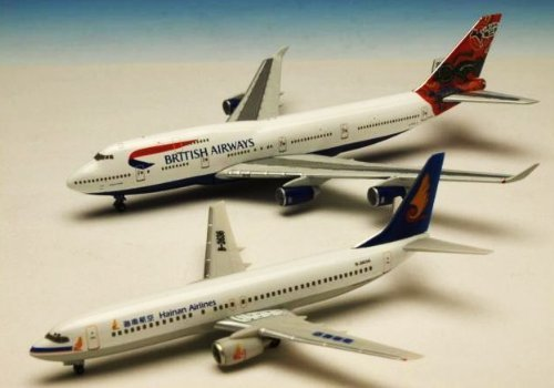 2-machine-set-ba-hainan-airlines-1-500-ww2set-japan-import-by-expreszo