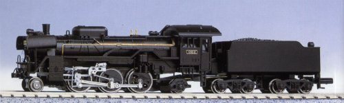 マイクロエース Nゲージ C63-2・標準型 A0280 鉄道模型 蒸気機関車