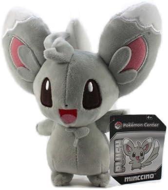 "Pokemon Best Wishes Banpresto Plush 47316-7/"" Chillarmy//Minccino"