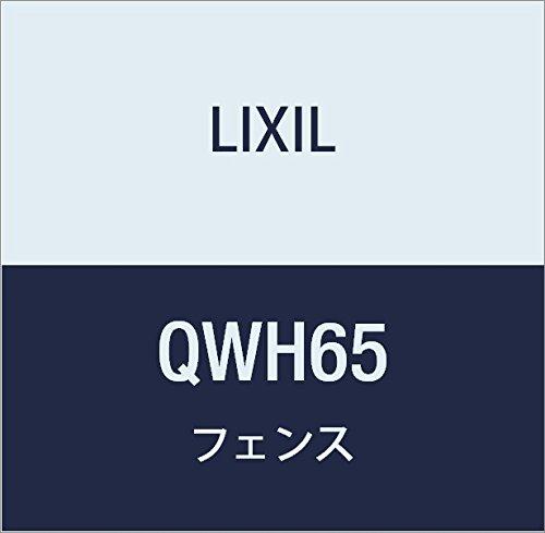 LIXIL(リクシル) TOEX プログコートフェンス F1型本体 T-16 SC QWH65 B073R4FYB9