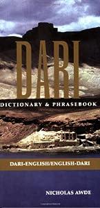 Dari: Dari-English English-Dari Dictionary & Phrasebook (Hippocrene  Dictionary & Phrasebooks)