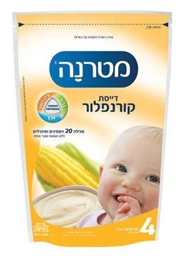 Materna® Infant's Cereal Cornstarch Flavor 200 Grams - 4-6 Months