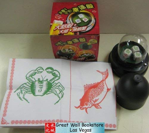Bau Cua Ca Cop + Tai Xiu (Fish Prawn Crab + Sic Bo) (w/battery powered dice cup - Requires two AAA batteries - batteries not included) (Bau Ca)