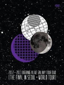 ビッグバン / 2012〜2013 BIGBANG ALIVE GALAXY TOUR DVD[THE FINAL IN SEOUL & WORLD TOUR][初回生産限定盤]