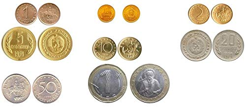 Krona Coin - CZ 1962 Lot of Mixed Czech Republic Coins Krona Heller Czech Pre-Euro 1962-1995 (9 coins) Good