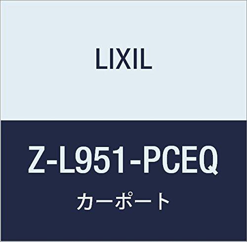 LIXIL(リクシル) TOEX テール1500熱線吸収アクアポリカ27用1枚 Z-L951-PCEQ   B073RX8TC1