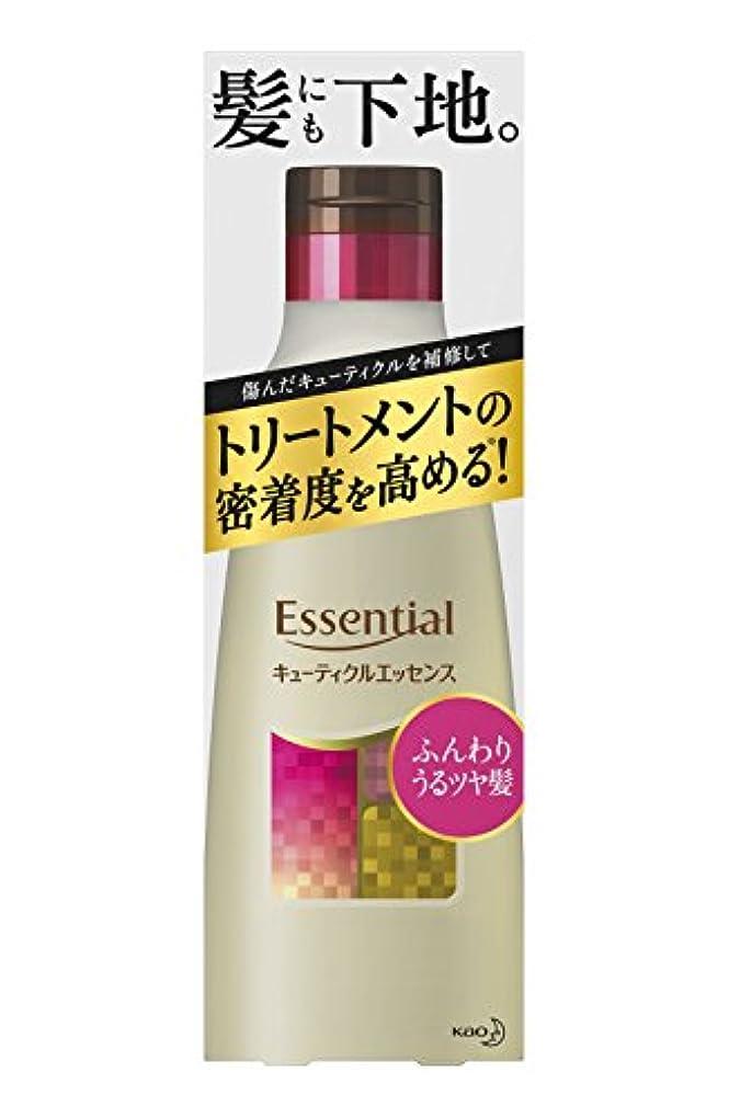 対抗アカウント破裂エッセンシャル ふんわりうるツヤ髪 キューティクルエッセンス 250g (インバス用)