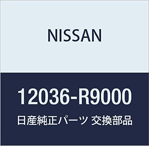 12036-R9000 .50MM PISTON RING SET