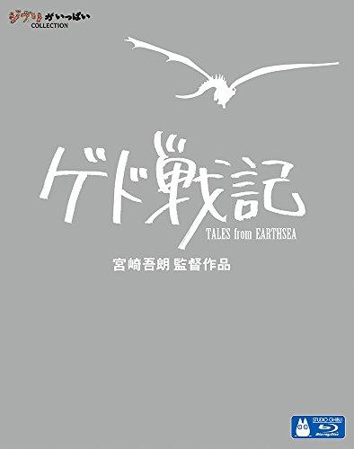 Gedo Senki / Tales From Earthsea [Blu-ray]