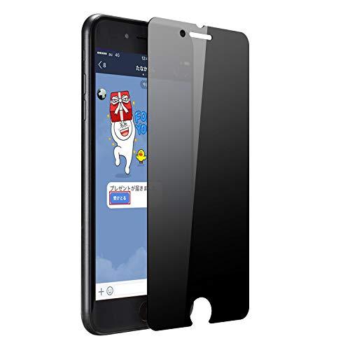 喉頭わずかなの前でIphone7/iPhone8 用 ガラスフィルム 覗き見防止 超薄型 強化ガラス液晶保護 0.3mm【旭硝子社ガラス製】 3D Touch対応/飛散防止/指紋防止/最强硬度9H / 気泡ゼロ 貼付け簡単 ケースと干渉せず