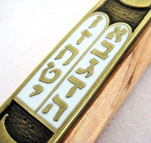 Yourholylandstore Ten Commandments Olive Wood Mezuzah + Shema Scroll by YourHolyLandStore by YourHolyLandStore (Image #1)
