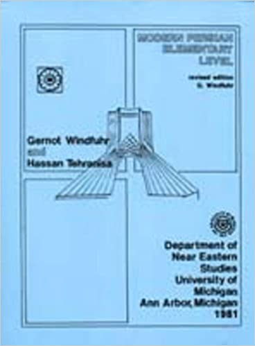 Modern persian elementary level gernot windfuhr hassan tehranisa modern persian elementary level gernot windfuhr hassan tehranisa 9780916798550 amazon books fandeluxe Images