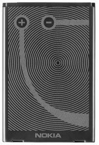 Nokia Li-Polymer Battery - BP-5L 1500mAh battery fits Nokia 9500, E62 Original (OEM)