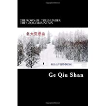 The rows of quiet trees under the Geqiu Mountain: (On a Stormy Night II)