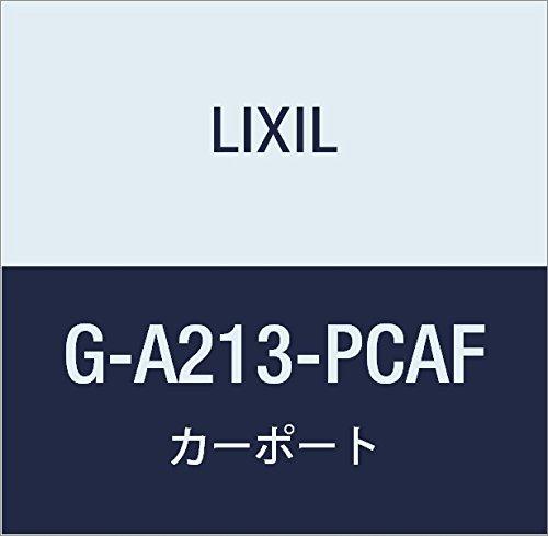 LIXIL(リクシル) TOEX テリオスIII角柱170 1500標準3台用2本入G G-A213-PCAF   B073RWR176
