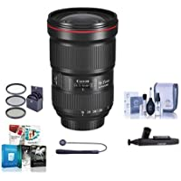 Canon EF 16-35mm f/2.8L III USM Ultra Wide Angle Zoom Lens - U.S.A. Warranty - Bundle with 82mm Filter Kit, Cleaning Kit, Lens Cap Leash, LensPen Lens Cleaner, Software Package