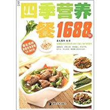 Four Seasons feeding 1688 cases of the most practical family food recipes(Chinese Edition)