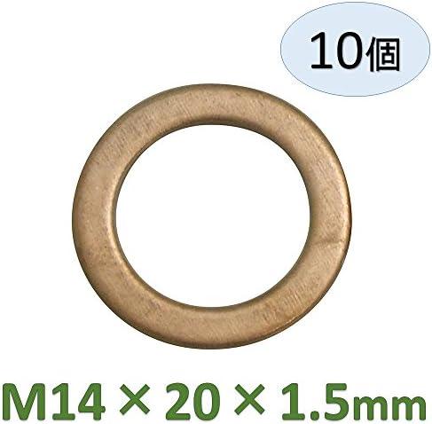 ガレージ・ゼロ ドレンパッキン 銅 10枚入り(5枚入り×2袋) [M14×外径20mm×厚さ1.5mm/GZMT39]ワッシャー/シーリングワッシャー GSE513