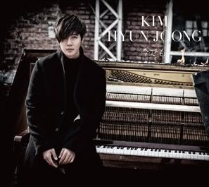 SS501 Kim Hyun Joong Imademo [Type A](ALBUM + BLU-RAY) (First Press Limited Edition)(Japan Version) [+Kim Hyun Joong poster(30cmx42cm)][+Kim Hyun Joong autograph photo][+Kim Hyun Joong postcard(10cmx15cm)][+Kim Hyun Joong sticker]