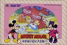 Mickey Mouse: Fushigi no Kuni do Daibouken (FAMICOM Import Japanese Video Game) Mousecapade