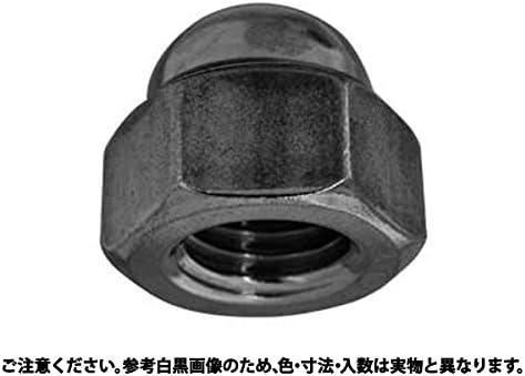 袋ナット 材質(SUS316) 規格(M5) 入数(2000)