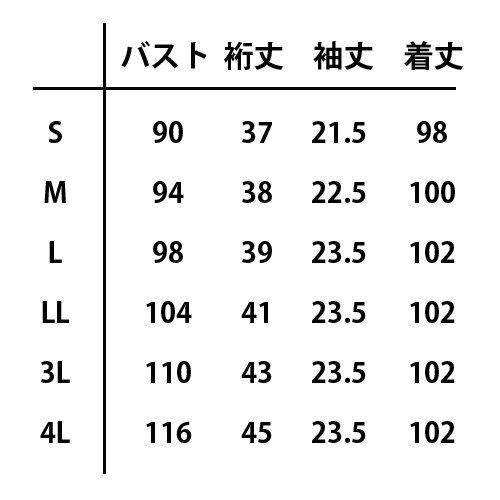 【WHISeL】ナースウェア ワンピース ブルー/WH11200