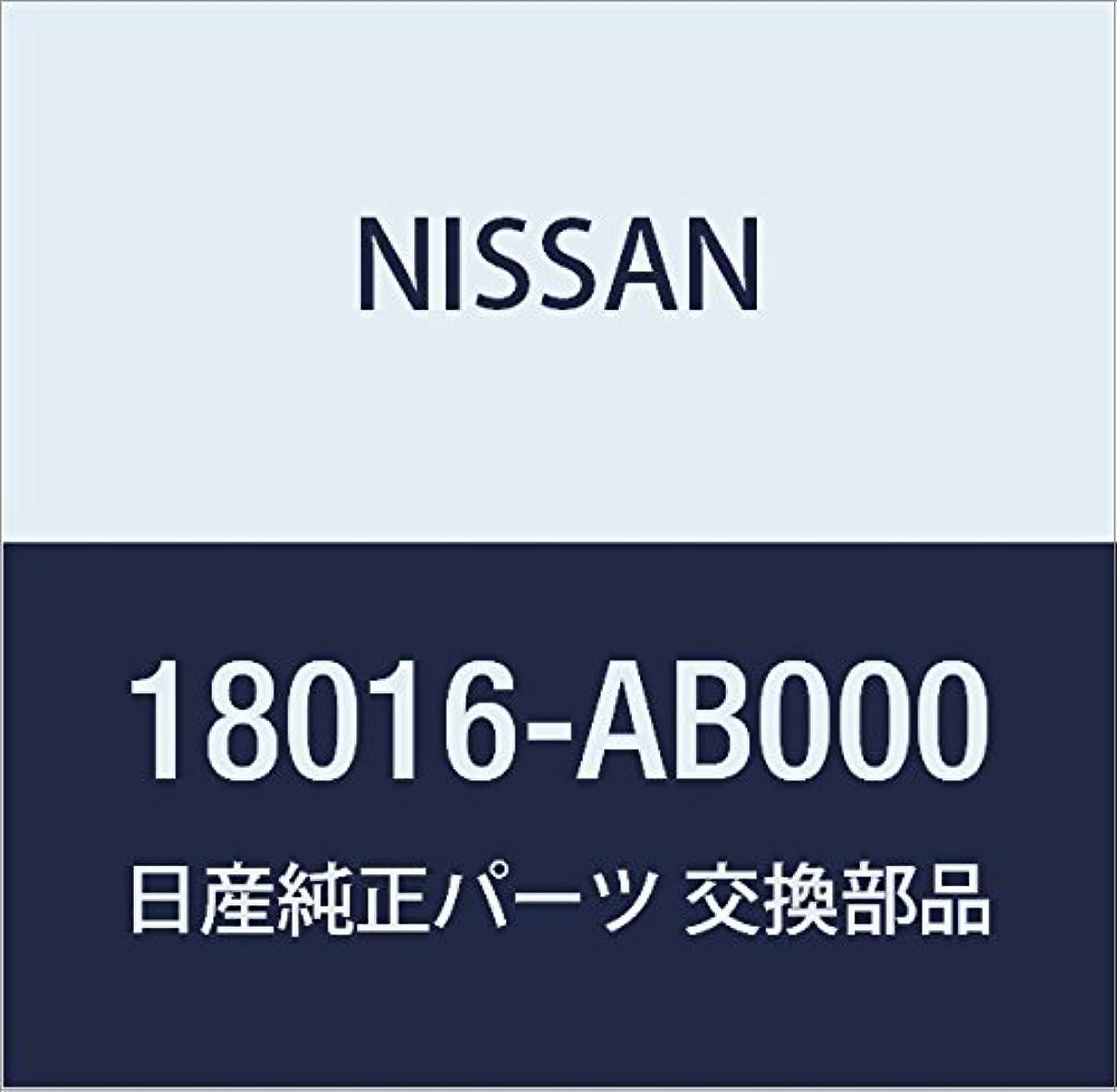 普通にモニカ邪悪なタペットカバーパッキンセット ミラジーノ 型式 L700S L710S エンジン型式 EF-VE EF-DE 用 SP-0024 大野ゴム OHNO 5825 ダイハツ DAIHATSU