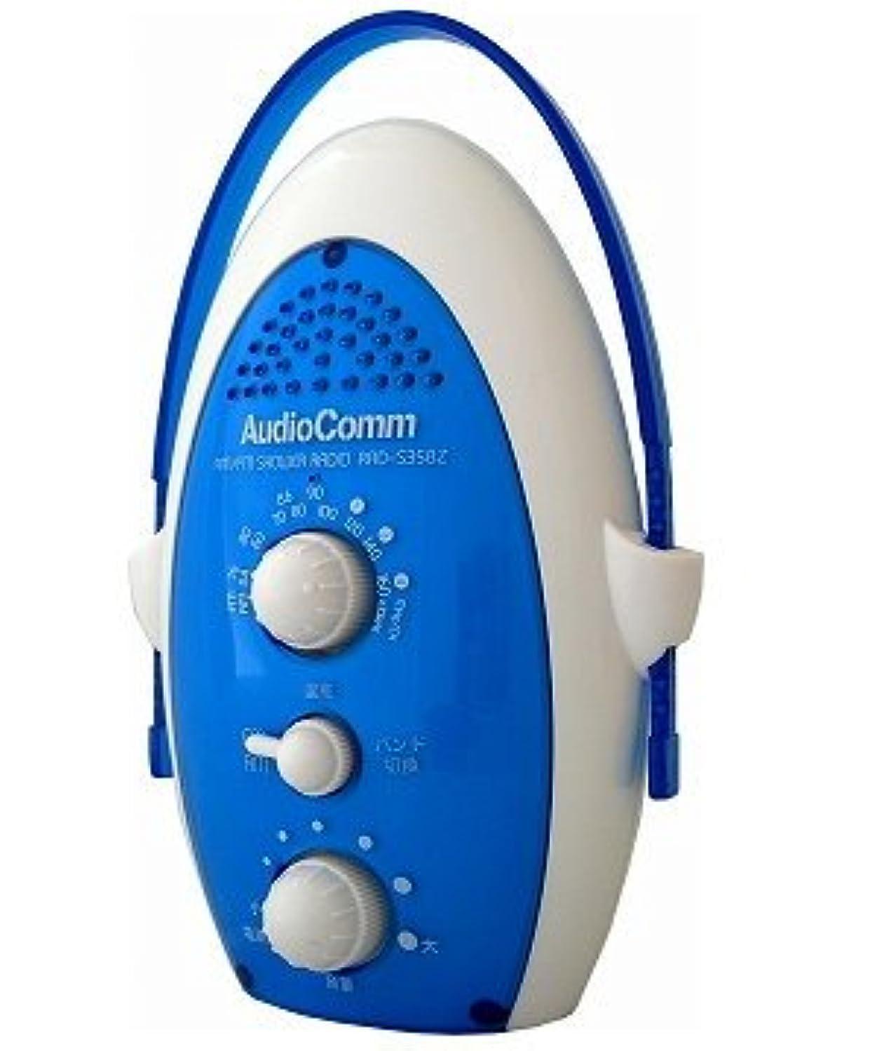 ビクター本頻繁にlalatone シャワーラジオ LAD-7705/R