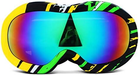 スキーゴーグル、子供用スキーゴーグル二重防曇屋外登山防風大型球形メガネはカード近視ゴーグルすることができます
