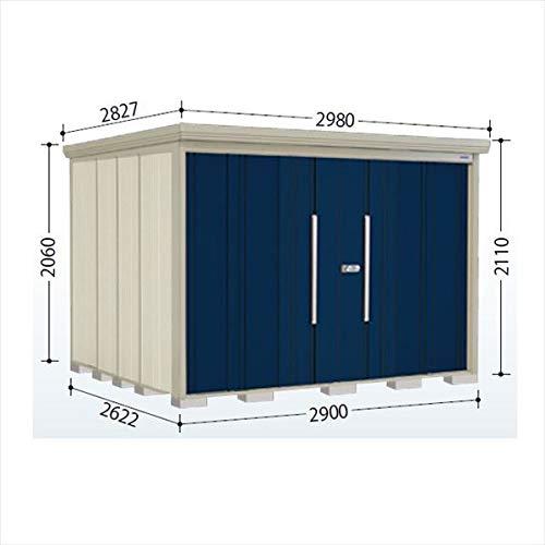 タクボ物置 ND/ストックマン ND-SZ2926 多雪型 結露減少屋根 『屋外用中型大型物置』 ディープブルー B07MTZMN8D