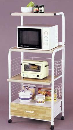 Charmant Kitchen Microwave Cart With Electric Socket Ivory Finish By Acme Furniture
