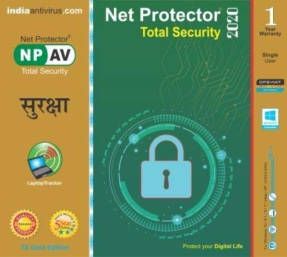 Net Protector NPAV Total Security 2020 1 PC 1 Year ( Email Delivery – No CD)