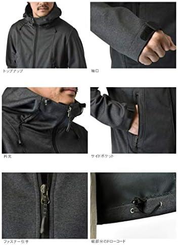 防風 伸縮 UVカット 紫外線 軽防水 ストレッチ 裏メッシュ マウンテンパーカー ソフトシェルジャケット メンズ / H4T