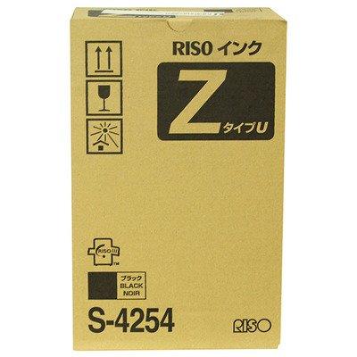 (RISO Risograph S-4254 Black Ink (2)
