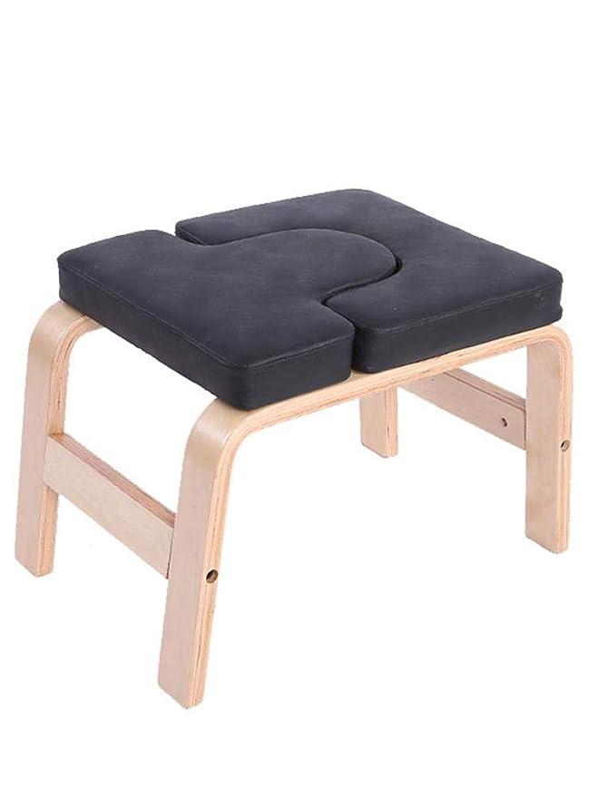 Motto.H Yoga - Taburete Inversor Home Fitness Multifuncional ...