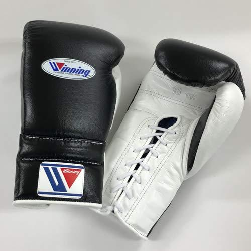 8. Winning Training Boxing Gloves