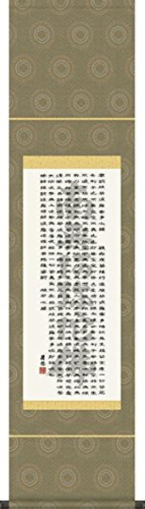 楽なダイエットもう一度掛軸 仏壇用 十三仏大師入り  30代 紺金(掛け軸のみです)