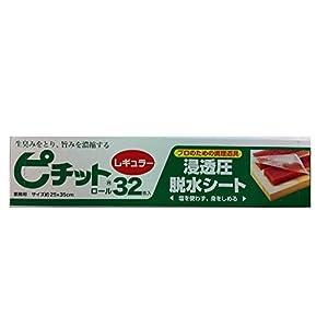 業務用ピチット 32R(32枚ロール)