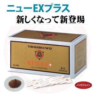 Tahibo NFD extract powder 2gX30 follicles by Taheebo NFD (Image #2)