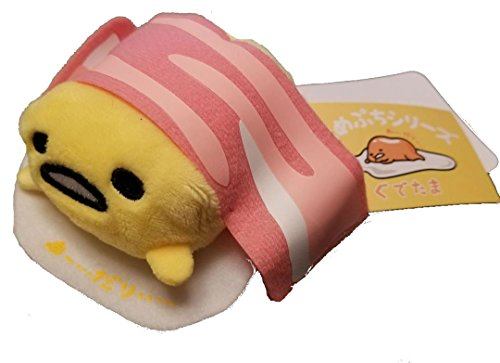 Gudetama The Lazy Egg Plush with Bacon Blanket - Sanrio Original Small/Petite (Petite Bacon)