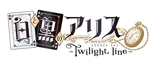 Idea Factory Shiro to Kuro no Alice Twilight Line PS Vita SONY Playstation JAPANESE VERSION