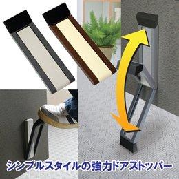 【3個セット】快適便利ドアストッパー f ライトグレー&グレー (マグネットタイプ) N-2368 B00I4Q1YR0【3個セット】
