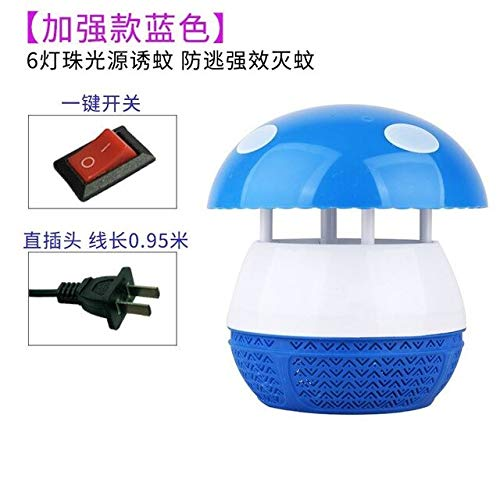 Outdoors Mushroom Baby Student Trap Nothing Radiation The Mosquito Lamp Household Restaurant Battery Type Hotel Mosquito Organ   5