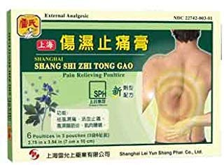 Shanghai Shang Shi Zhi Tong Gao Pain Relieving Patches - 6 Poultice (7 x 10 cm) Pack