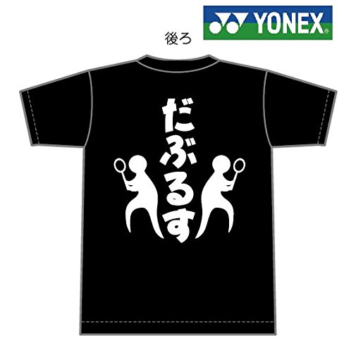 YONEX(요넥스) T셔츠 [###][16201][한정]